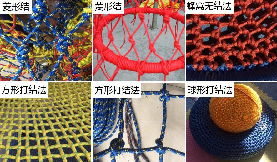 口袋屋彩虹树绳网打结方法展示