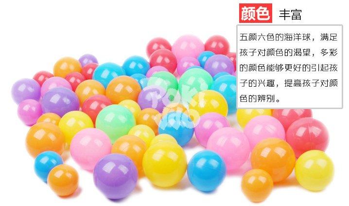 口袋屋海洋球价格.jpg