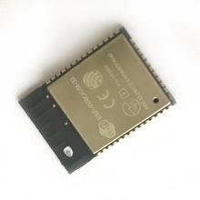 WIFI电路板01