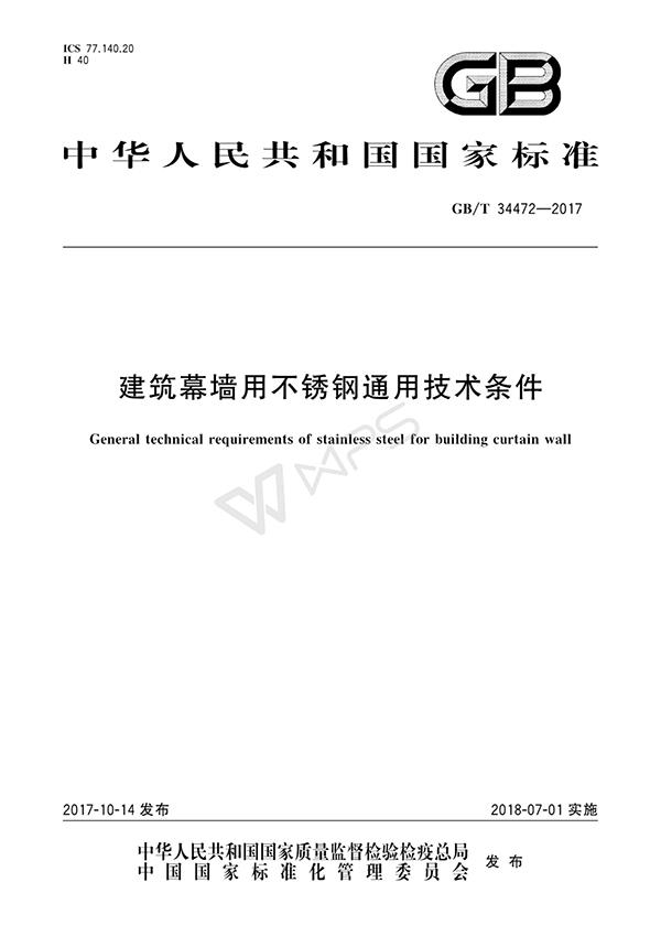 www金沙3777.com