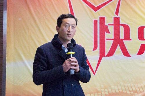 江苏星火特钢成功举办首期积分制管理快乐会议