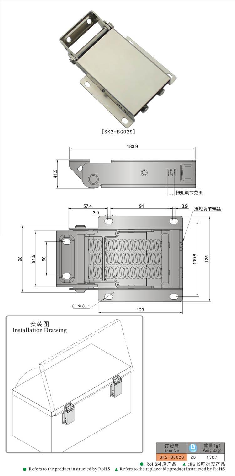 SK2-BG02尺寸