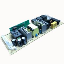 电动晾衣架控制板