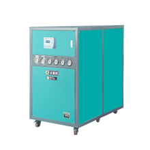 注塑机专用水冷式冷水机15HP