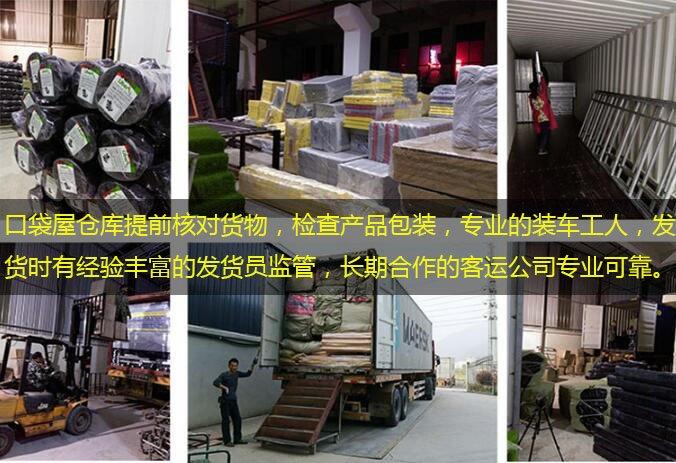 口袋屋淘气堡案例包装与运输