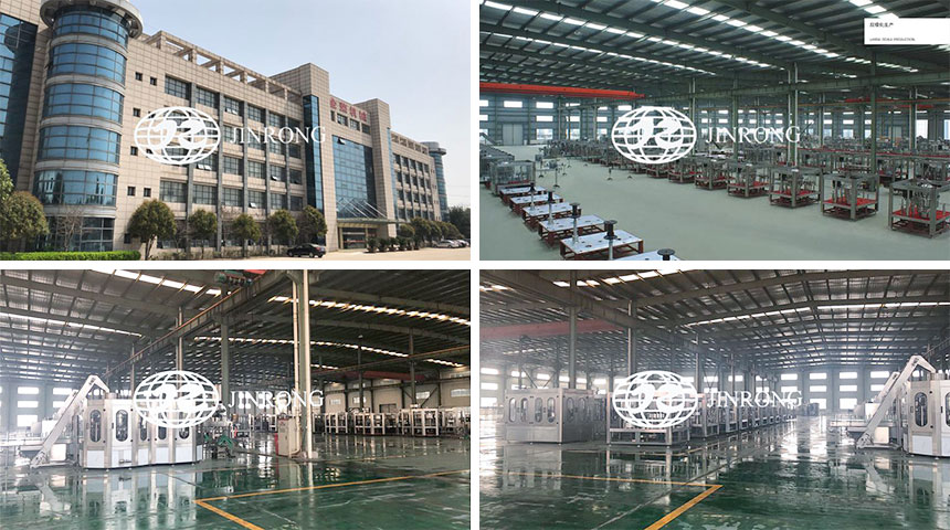 Jinrong company and workshop