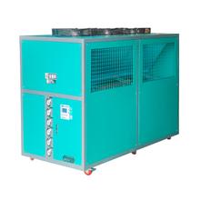 真空镀膜风冷冷水机30HP