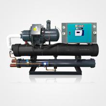 反应釜专用冷水机80HP