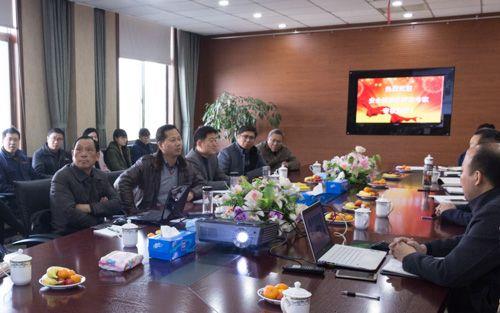 """星火特钢顺遂经由过程""""安全生产标准化三级企业""""评审"""