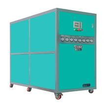 注塑机专用水冷式冷水机50HP