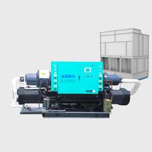 低温螺杆式冷水机260HP