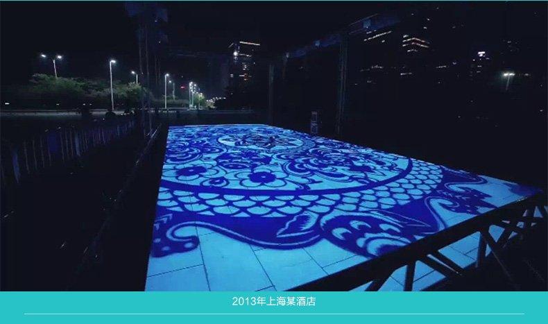 口袋屋互动投影系列.jpg