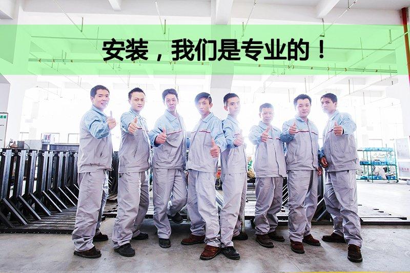 口袋屋专业安装团队.jpg