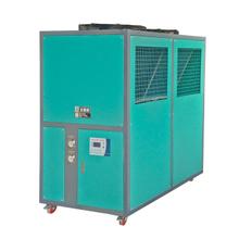 真空镀膜风冷冷水机10HP