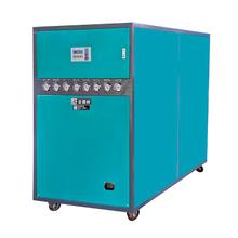 水冷式冷水机30HP