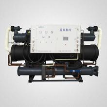 低温螺杆式冷水机 540HP