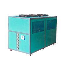 挤出机专用风冷冷水机15HP