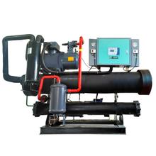 食品行业低温螺杆式冷水机50HP