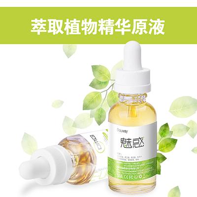 AG亚游集团魅惑15ml煙油
