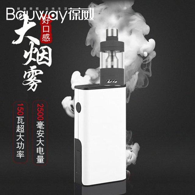 正品溫控盒子150W大功率大煙霧