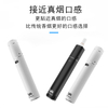幹燒電子煙Fyhit CS Pen 環型加熱不燃燒烤煙